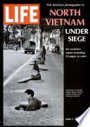 7 Ապրիլ 1967