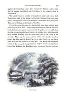 Էջ 219