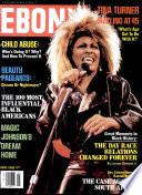 Մայիս 1985