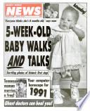 27 Նոյեմբեր 1990