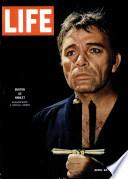 24 Ապրիլ 1964