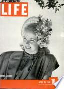 15 Ապրիլ 1946