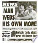 15 Հոկտեմբեր 1991