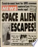20 Նոյեմբեր 1990