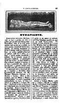 Էջ 87