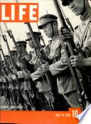10 Հուլիս 1939