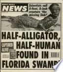 9 Նոյեմբեր 1993