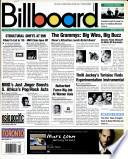 7 Մարտ 1998