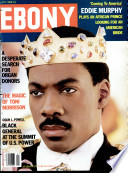 Հուլիս 1988
