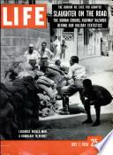 7 Հուլիս 1958