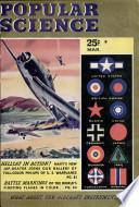 Մարտ 1944
