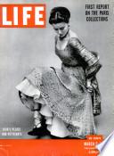 5 Մարտ 1951