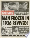11 Սեպտեմբեր 1990