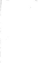 Стр. 16