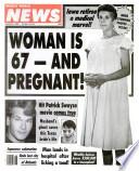 4 Սեպտեմբեր 1990