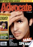 30 Մարտ 2004