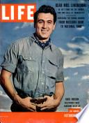 3 Հոկտեմբեր 1955