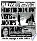 21 Հունիս 1994
