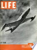 13 Օգոստոս 1945