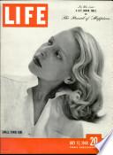 12 Հուլիս 1948