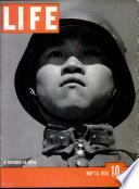 16 Մայիս 1938