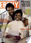 Նոյեմբեր 1982