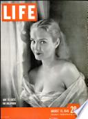 15 Օգոստոս 1949