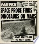 16 Հունիս 1992