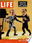 24 Մարտ 1961