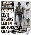28 Հուլիս 1992
