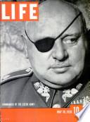 30 Մայիս 1938
