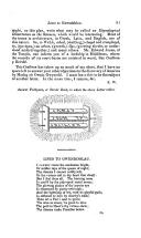Էջ 95