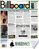 23 Օգոստոս 1997