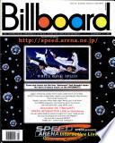 13 Դեկտեմբեր 1997