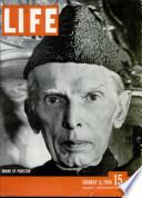 5 Հունվար 1948