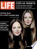 13 Նոյեմբեր 1970