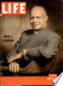 21 Հուլիս 1952