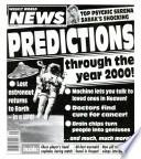 24 Մայիս 1994