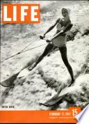 17 Փետրվար 1947