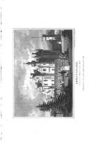 Էջ 196