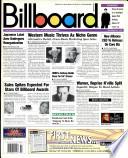 20 Դեկտեմբեր 1997