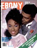 Հունիս 1984