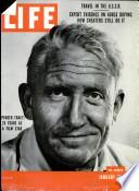 31 Հունվար 1955