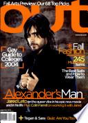 Սեպտեմբեր 2004