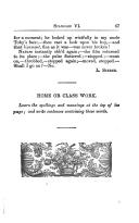 Էջ 67
