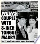 14 Հունիս 1994