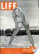 17 Մարտ 1947