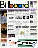 8 Ապրիլ 1995