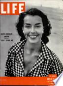 2 Ապրիլ 1951