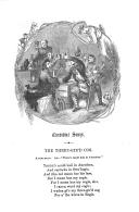 Էջ 233